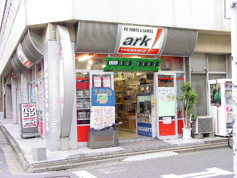blog_img_ark_entrance_01