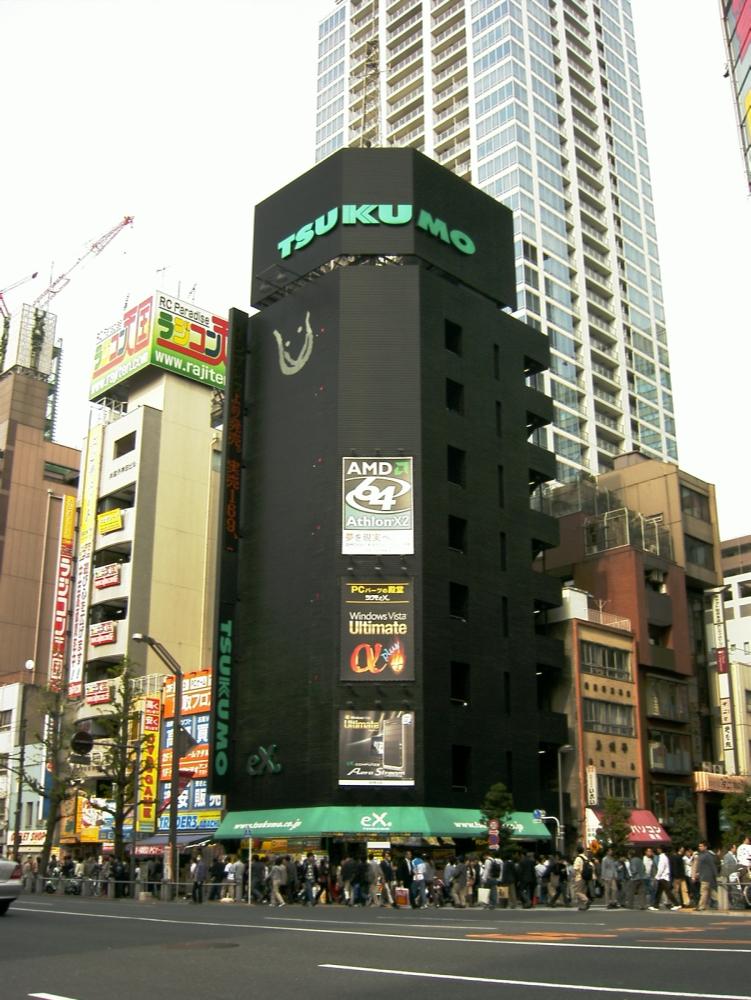 tsukumo_computer_shop-2007
